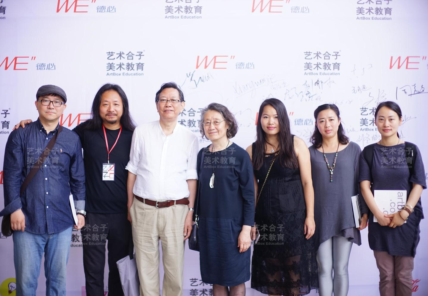 2016年艺术合子美术年展上海市图书馆