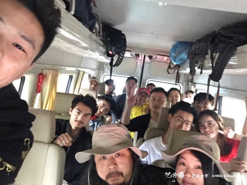 上海艺术合子2017年教师黄山春游